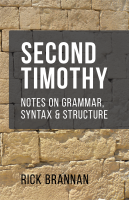 Second Timothy Notes - Cover (200px thumb)