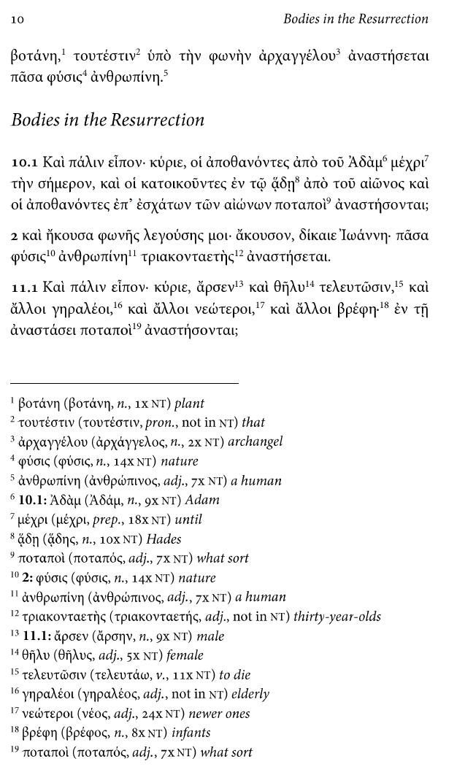 1AAJn-sample-002