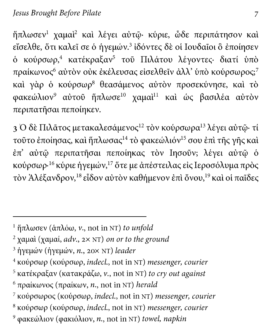 ActaPilati-sample-001